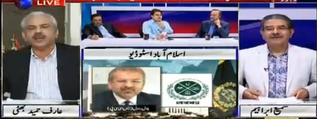 The Reporters (JIT Ki Tehlaka Khaiz Report) - 10th July 2017