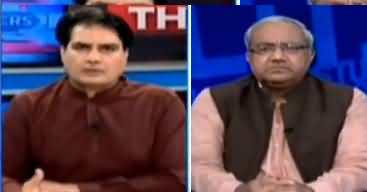 The Reporters (JUIF Aur PTI Hakumat Aamne Samne) - 17th October 2019