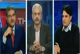 The Reporters (Justice Azmat Saeed Sheikh Bemaar) – 1st February 2017