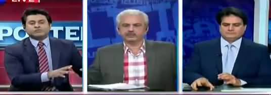The Reporters (Justice Dost Muhammad Ko Full Court Reference Dene Ka Muamla) - 20th March 2018