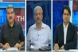 The Reporters (Kalsom Nawaz London Rawana) – 17th August 2017