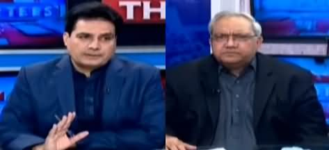 The Reporters (Karachi Incident Inquiry Report) - 10th November 2020