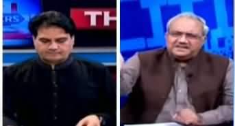The Reporters (PMLN Aur Hakumat Mein Mahaz Arai) - 13th August 2020