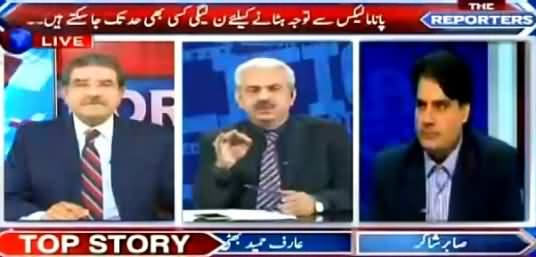 The Reporters (Khawaja Asif Remarks About Shireen Mazari) – 8th June 2016