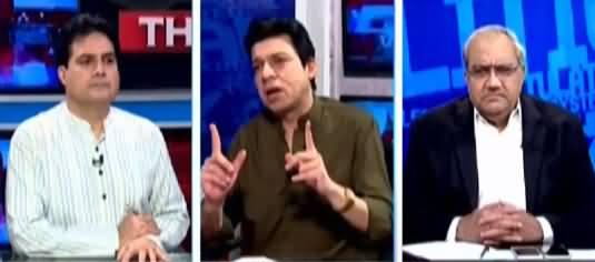 The Reporters (Kia Jahangir Tareen Group Ko NRO Mil Gaya?) - 24th May 2021
