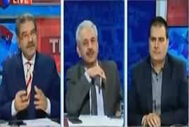 The Reporters (Kia Sharif Family Ehtasab Se Khaufzada) – 10th October 2017