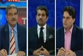 The Reporters (Lahore Mein Bomb Dhamaka) – 24th July 2017