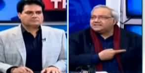 The Reporters (Maryam Nawaz Speaks, Mir Shakeel Arrested) - 12th March 2020