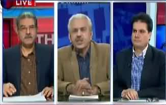 The Reporters (Model Town Report Public) - 5th December 2017