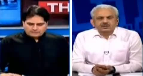 The Reporters on ARY News All Programs List