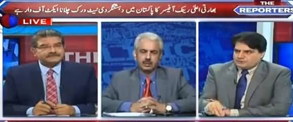 The Reporters (Modi Was Aware of RAW Agent Activities) – 31st March 2016
