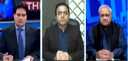 The Reporters (Motorway Case: Prime Suspect Not Arrested) - 17th September 2020