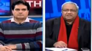 The Reporters (MQM Demands, Maryam Nawaz Name on ECL) - 14th January 2020