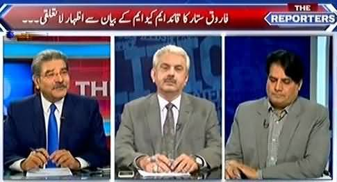 The Reporters (MQM Disowns Altaf Hussain, Reality or Drama?) – 23rd August 2016