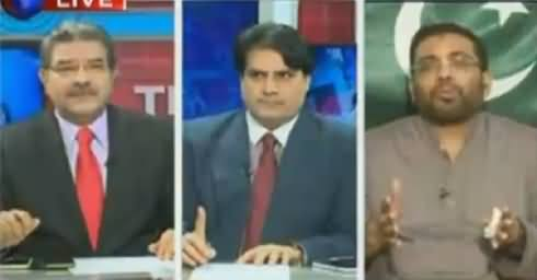 The Reporters (MQM's Another Wicket Down) – 14th March 2016