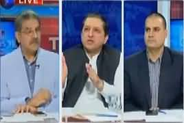 The Reporters (Multan Metro Corruption Scandal) – 13th September 2017