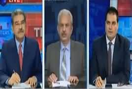 The Reporters (NAB Court Mein PMLN Lawyers Ka Hungama) – 16th October 2017