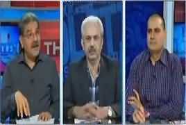 The Reporters (NAB Failed in Panama Case) – 14th September 2017