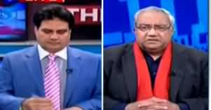 The Reporters (NAB Raid on PMLN Offices) - 17th February 2020