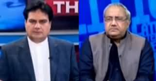 The Reporters (National Assembly Session) - 11th May 2020