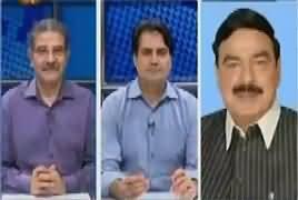 The Reporters (Nawaz Sharif Ka Show, Flop??) – 8th August 2017