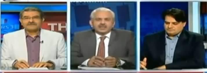 The Reporters (Nawaz Sharif Ki JIT Ke Samne Paishi) - 15th June 2017