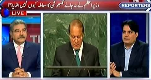 The Reporters (Nawaz Sharif's Speech in UN & Other Issues) - 22nd September 2016