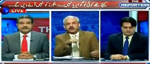 The Reporters (Nawaz Zardari Meeting Fixed) – 14th April 2016