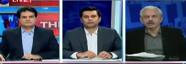 The Reporters (Nehal Hashmi Sent To Jail) - 1st February 2018