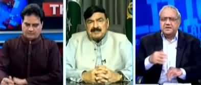 The Reporters (Opposition Ka All Parties Conference Ka Elan) - 3rd September 2020
