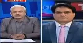 The Reporters (Opposition Kia Chahti Hai) – 3rd June 2019