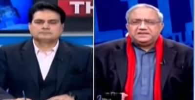 The Reporters (Opposition Not Willing to Follow SOPs) - 23rd November 2020