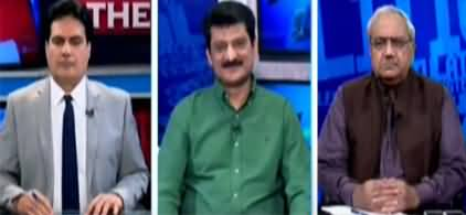 The Reporters (Opposition Rejects FATF Bills) - 26th August 2020