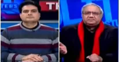 The Reporters (Opposition's Attempt To Topple Govt Failed) - 31st December 2020