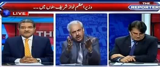 The Reporters (Opposition TORs on Panama Leaks) – 3rd May 2016