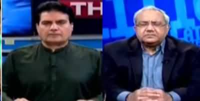 The Reporters (Opposition Trying to Abolish NAB) - 23rd July 2020