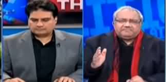 The Reporters (Pakistan And America on Same Page?) - 22nd January 2020
