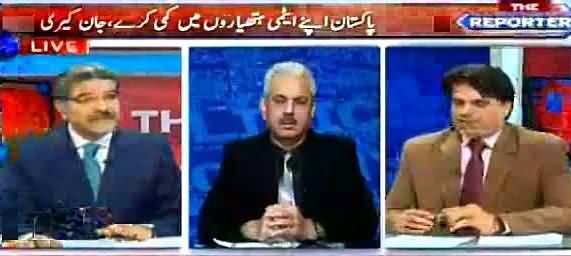 The Reporters (Pakistan Atomi Hathiyar Kam Kare - America) – 1st March 2016