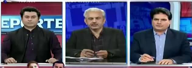 The Reporters (Pakistan's Name To Be In Grey List) - 28th February 2018