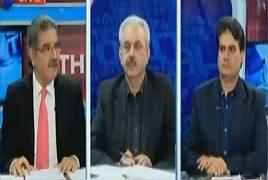 The Reporters (Panama Case Hearing After JIT Report) – 19th July 2017