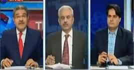 The Reporters (Panama Case JIT) – 3rd May 2017