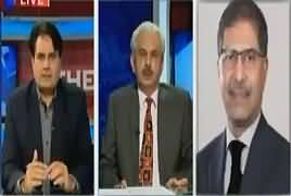 The Reporters (Panama Case JIT Proceeding) – 23rd May 2017