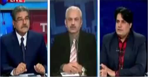 The Reporters (Panama Case: Sharif Family in Trouble) – 17th January 2017