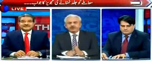 The Reporters (Panama Leaks, Political Deadlock) – 11th May 2016