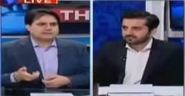 The Reporters (PM Imran Khan's Offer to Nawaz & Zardari) – 2nd July 2019