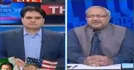 The Reporters (PM Imran Khan's US Visit) – 22nd July 2019