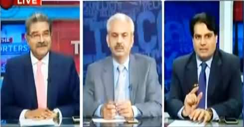 The Reporters (PM In London, Panama & Other Issues) – 1st June 2016