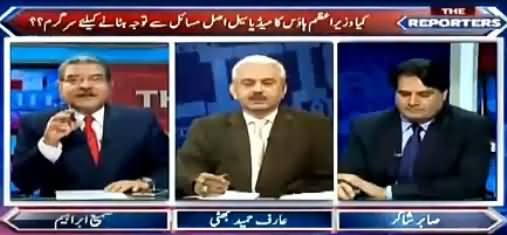 The Reporters (PM Media Cell Active To Divert Attention From Panama) - 12th July 2016