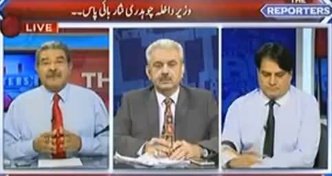 The Reporters (PM Nawaz Sharif & General Raheel Sharif) - 14th August 2016
