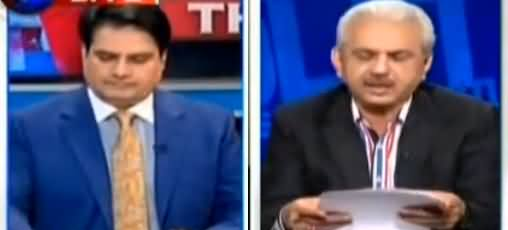 The Reporters (PMLN Aur PPP Mein Mohabattein) - 16th January 2019